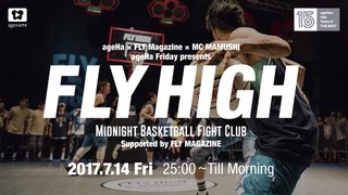FLY HIGH -Midnight Basketball Fight Club- #4