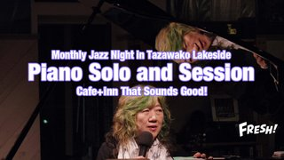Monthly Jazz Night in Tazawako Lakeside vol.15