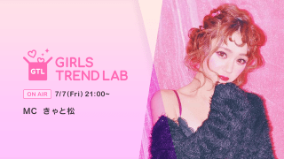 GIRLS TREND LAB #2