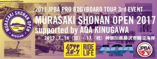 2017年JPBAツアー第3戦 『MURASAKI SHONAN OPEN supported by AQA KINUGAWA』DAY1ハイライト