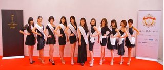 Who is going to be Miss Grand Japan 2017?