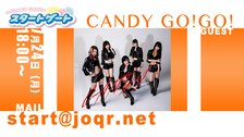 【CANDY GO!GO!】スタートゲート7月24日