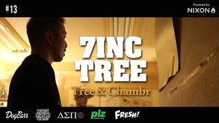 7INC TREE - Tree & Chambr - #13