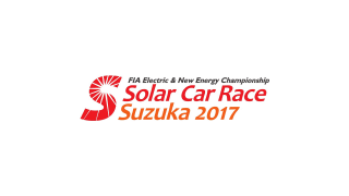 FIA Electric & New Energy Championship ソーラーカーレース鈴鹿2017