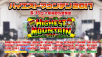 HIGHEST MOUNTAIN 2017 LIVE 生配信!!