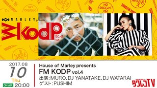 House of Marley presents 『FM KODP vol.4』