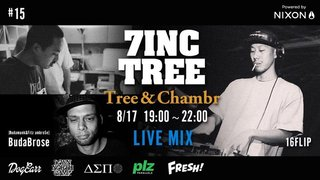7INC TREE - Tree & Chambr - #15