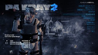 【PAYDAY2】YouTubeLiveで生放送 3回目 4-84~91