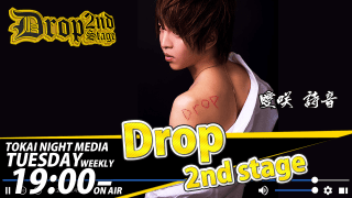 [TNM]【Drop 2nd stage#22】
