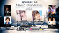 Music Discovery #2
