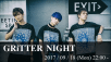 GRiTTER NIGHT vol.12
