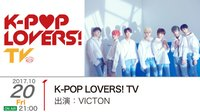 K-POP LOVERS! TV VICTON