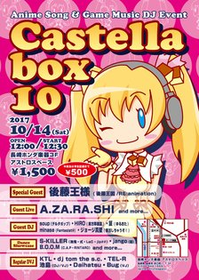 Castellabox10