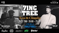 7INC TREE - Tree & Chambr   #19