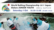 World Rafting Championship 2017 Japan Slalom JUNIOR YOUTH(スラローム ジュニア・ユース)