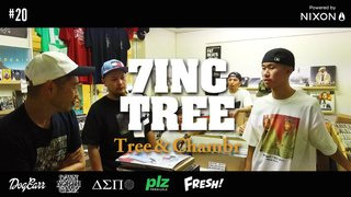 7INC TREE - Tree & Chambr   #20