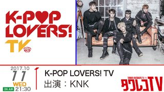 K-POP LOVERS! TV - KNK