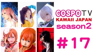 KAWAII JAPAN COSPO TV season2 #17