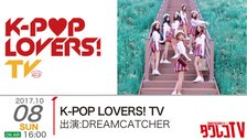 K-POP LOVERS! TV - DREAMCATCHER