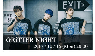 GRiTTER NIGHT vol.13