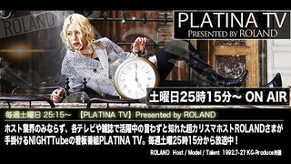 【PLATINA TV】Presented by ROLAND