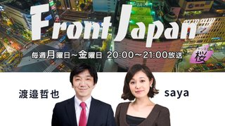 【Front Japan 桜】民主主義と選挙 / すねに傷持つメーカーの明日[桜H29/10/18]