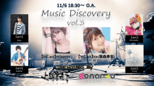 Music Discovery #3