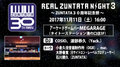 REAL ZUNTATA NIGHT 3 ~ZUNTATA30周年記念祭~