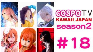 KAWAII JAPAN COSPO TV season2 #18