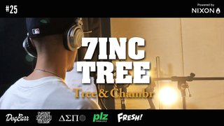 7INC TREE - Tree & Chambr   #25