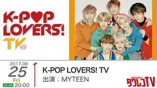 K-POP LOVERS! TV - MYTEEN