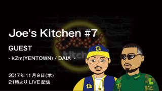 Joe's Kitchen #7 guest - kZm & DAIA -