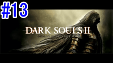 #13【Live】DARK SOULS II SCHOLAR OF THE FIRST SIN【PS4/ACTRPG】