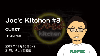 Joe's Kitchen #8 guest - PUNPEE -