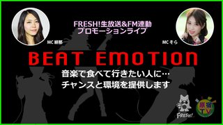 BEAT EMOTION Vol.31