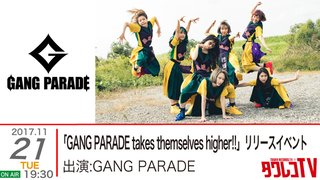 「GANG PARADE takes themselves higher!!」リリースイベント