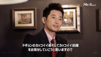 Park Sihoo Special Video No.6