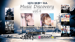 Music Discovery #4