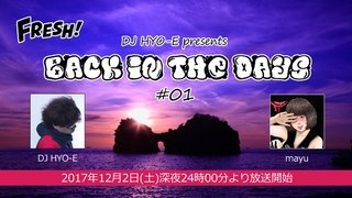 DJ HYO-Eのback in the days #01