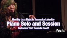 Monthly Jazz Night in Tazawako Lakeside vol.20