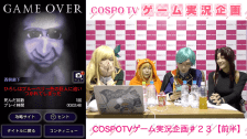 KAWAII JAPAN COSPO TV season2 #23