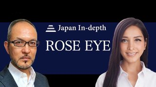 Japan In-depthチャンネル「ROSE EYE」