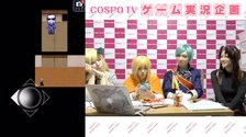 KAWAII JAPAN COSPO TV season2 #24  ゲーム実況後半