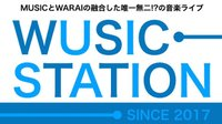 WUSIC STATION