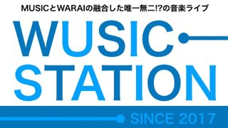 WUSIC STATION vol.20