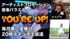 New! 音楽バラエティー|You're up!