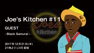 Joe's Kitchen #11 guest - Black Samurai -