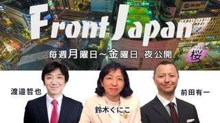 【Front Japan 桜】国連安保理決議で航空機に乗れない人々 / 平和攻勢に転じた中国? / 前田有一が選ぶ!2017年の映画 / 天皇誕生日一般参賀 / 奉祝行進[桜H29/12/25]