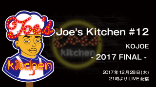 Joe's Kitchen #12  -2017FINAL -