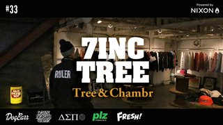 7INC TREE - Tree & Chambr #33